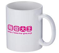 陶器マグカップ 320ml