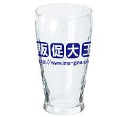 炭酸水グラス(大)(305ml)日本製 全周名入れ専用