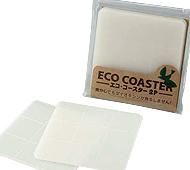 エココースター2P