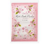 入浴剤 リッチバスパウダー(桜の香り)