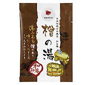 日本伝統のお風呂 和み庵 檜の湯(日本製)