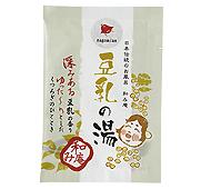 日本伝統のお風呂 和み庵 豆乳の湯(日本製)