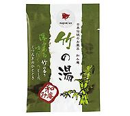 日本伝統のお風呂 和み庵 竹の湯(日本製)