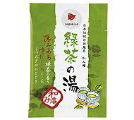 日本伝統のお風呂 和み庵 緑茶の湯(日本製)