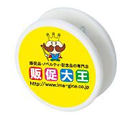 丸型マグネットクリップ(小) フルカラー専用