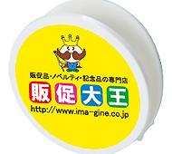 丸型マグネットクリップ(大) フルカラー専用