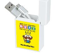 巻き取り式USBケーブル(micro USB) (白)フルカラー名入れ専用