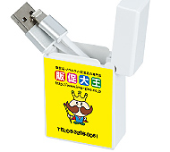 巻き取り式 iPhone用USBケーブル(Lightning) (白)フルカラー名入れ専用