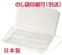 マスクケース(ケースのみ)日本製 受注生産