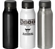 ステンレスボトル(420ml)回転シルク印刷専用