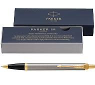 パーカー IMブラッシュドメタルGT ボールペン