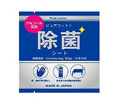 アルコール除菌シート1枚入(日本製)