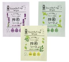 アロマ香る除菌シート1枚入り  日本製