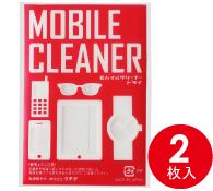 モバイルクリーナードライ2枚入(日本製)