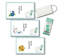 夏柄台紙付マスク&携帯用アルコール除菌ジェルセット1組