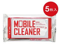 モバイルクリーナーウェット5枚入(日本製)