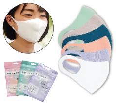 抗菌・防臭加工 今日のマスク1枚
