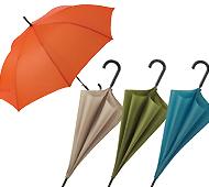 カラフルジャンプ傘
