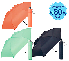 晴雨兼用折りたたみ耐風傘