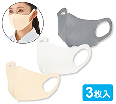 冷感マスク3枚入