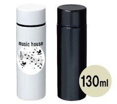 ステンレスミニボトル 130ml 回転シルク印刷専用