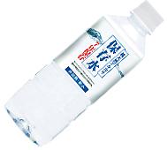 純天然アルカリ7年保存水500ml(日本製)
