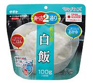 マジックライス100g 白飯(日本製)