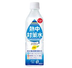 熱中対策水500ml レモン味