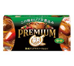 グリコプレミアム熟カレー(中辛)
