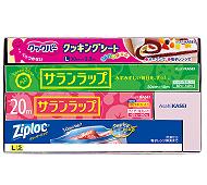 旭化成 サランラップ バラエティギフト10