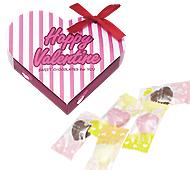 バレンタインハート(ハートチョコ5粒入)