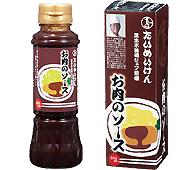 三代目たいめいけん 茂出木浩司シェフ監修 お肉のソース200ml(日本製)