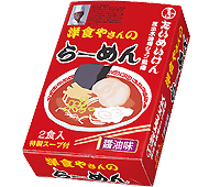 三代目たいめいけん 茂出木浩司シェフ監修 洋食やさんのラーメン2食組(日本製)
