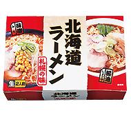 北海道ラーメン 札幌の味2食組(日本製)