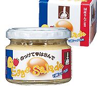 石鍋シェフ 便利なたまごサラダ130g