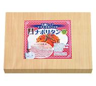 石鍋シェフ もちもち生パスタ ナポリタン2食組(ハバネロソース付)(国産品)