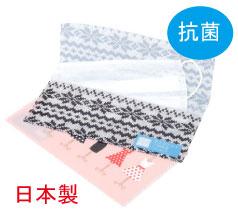 抗菌マスクケース (ケースのみ) 日本製 全面フルカラー印刷