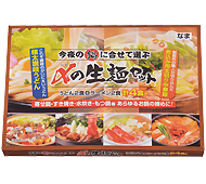 今夜の鍋に合わせて選ぶシメの生麺セット