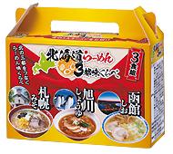 北海道らーめん 3都味くらべ3食組