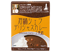 石鍋シェフ デリシャスカレー2食組 (国産品)