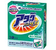 花王ワンパックアタック 高活性バイオEX 3P(国産品)