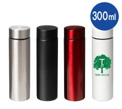 マグボトル 300ml 回転シルク印刷専用