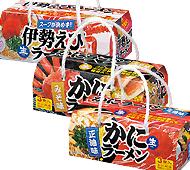 海鮮スープラーメン3食