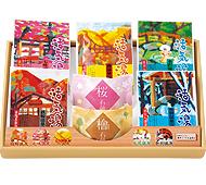 日本のこころ 湯めぐり7点揃え (日本製)