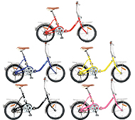 16インチ シティ折りたたみ自転車