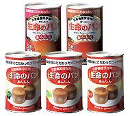 生命のパン あんしん(日本製)