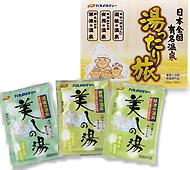 湯ったり旅3包(草津・有馬・道後)日本製