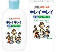 ライオン キレイキレイ薬用ハンドソープ120ml(箱入)