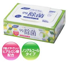 リファインノンアルコール除菌 BOXウェットティッシュ50枚