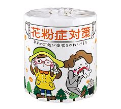 花粉症対策トイレットプリントロールダブル30m(日本製)